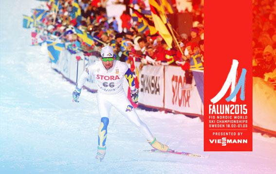 Om drygt ett år går Skid-VM i Falun. Men kommer det att finnas ett resecetrum att bussa besökare från? Foto: Falun2015.
