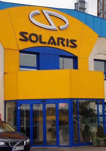 Busstillverkaren Solaris ökar produktionskapaciteten. Foto: Ulo Maasing.