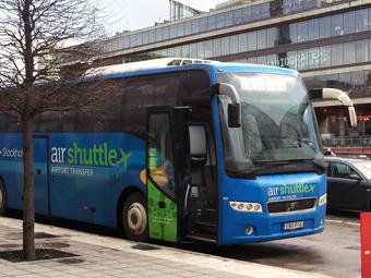 Air Shuttle läggs i annat bolag när Gotlandsbolaget köper TRSM Group och döper om det till Skärgårdsbolaget. Foto: Ulo Maasing.