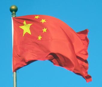 Kina får ytterligare en stor tillverkare av elbussar. Foto: Wikimedia Commons.