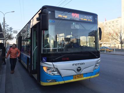 En batteribuss från Foton i Beijing. Foto: Wikimedia Commons.
