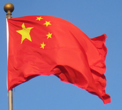 För att stimulera övergången till elfordon subventionerar den kinesiska staten försäljning av sådana. Nu är en praktskandal om fusk med elbussubventioner under uppsegling i landet. Foto: Wikimedia Commons/Daderot.