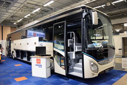 Iveco Bus premiärvisade den nya modellen Evadys. Foto: Ulo Maasing.