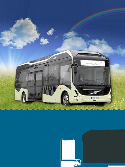 Sveriges Bussföretag presenterade på onsdagseftermiddagen sin nya faktaspäckade rapport om den svenska bussbranschen. Den kan laddas ner här.